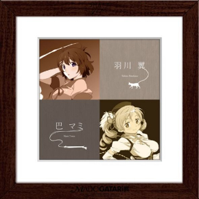 一番くじC賞「TSUBASA、MAMI」