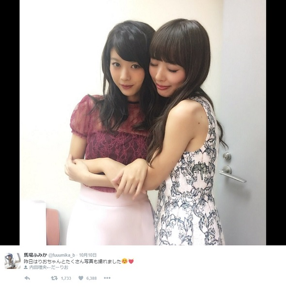 内田理央さんに抱き締められて緊張気味?な馬場ふみかさん