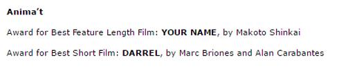 君の名は。 シッチェス映画祭