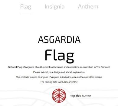アスガルディア国旗公募