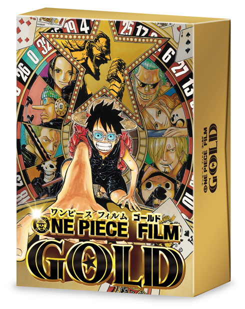 ONE PIECE FILM GOLD 「GOLDEN LIMITED EDITION」