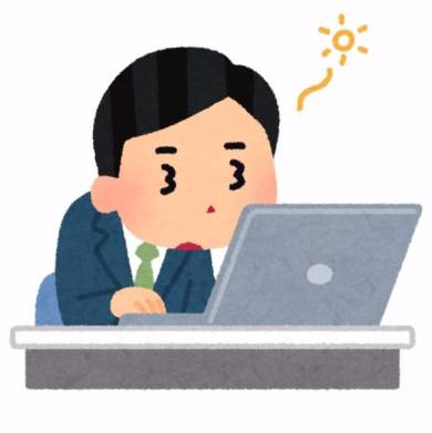 西日本新聞 受刑者 労働時間