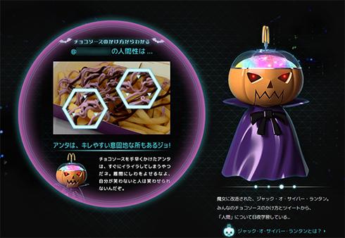 ポテト紫芋チョコ