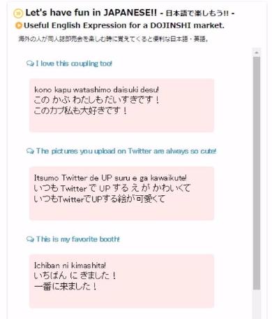 赤ブーブー通信社 海外 同人誌即売会 日本語 英語 勉強
