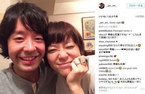 上野樹里Instagram夫婦2ショット