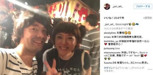 上野樹里Instagram夫婦2ショット夏祭り