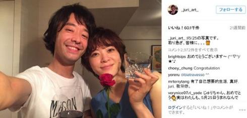 上野樹里Instagram結婚報告2ショット夏祭り
