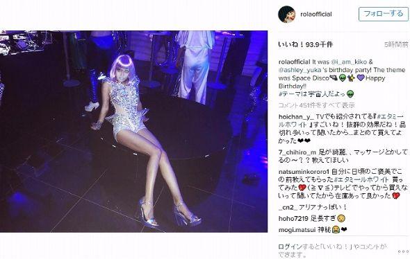 ローラ Instagram