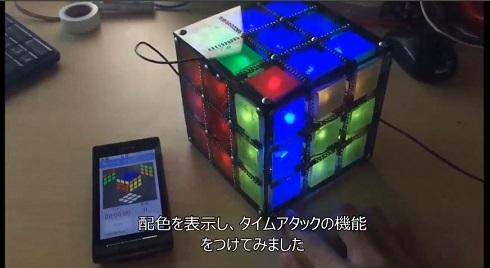 電子ルービックキューブ