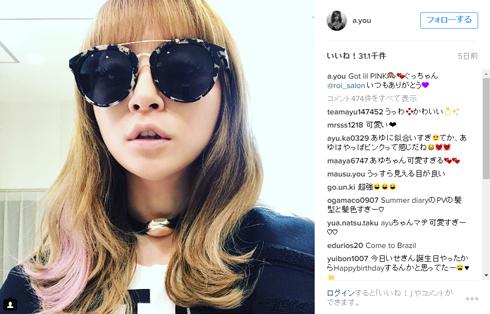 浜崎あゆみ Instagram