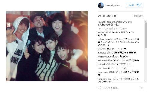 月9ドラマ「いつ恋」メンバー