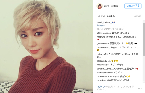 桐谷美玲 Instagram 金髪ショート