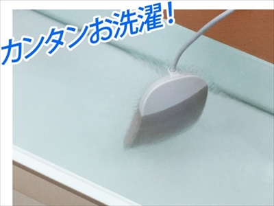 USB接続どこでも洗濯機