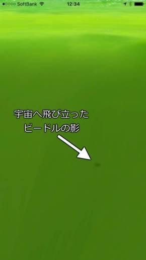 ポケモンGO 不具合 バグ