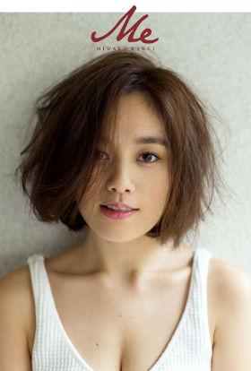 筧美和子さんの写真集「Parallel」