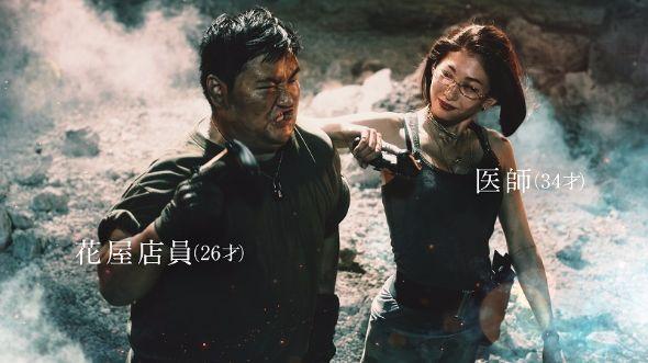 CoD 山田孝之