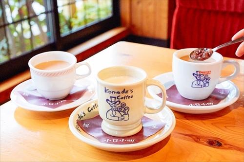 コメダ珈琲店小豆小町
