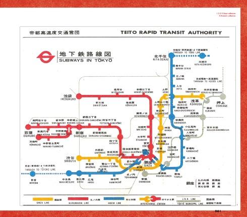 地下鉄 路線図