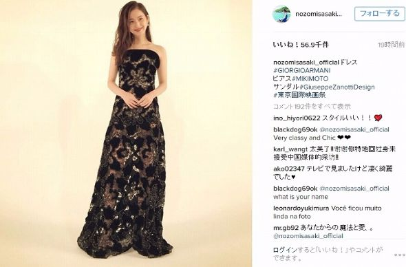 佐々木希 Instagram