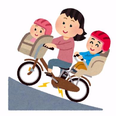 電動アシスト自転車 アシスト比 道路交通法 消費者庁 注意