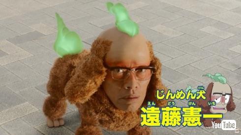 遠藤憲一さん演じるシュールなじんめん犬