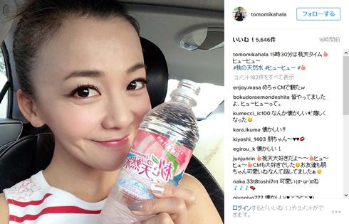 華原朋美 Instagram 桃の天然水