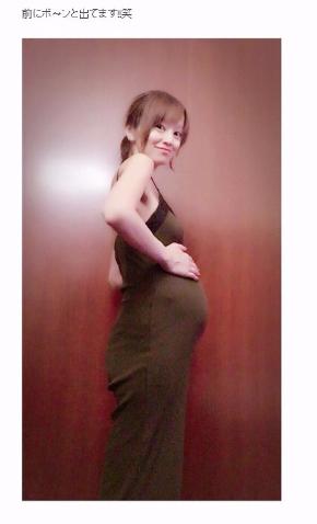鈴木亜美 妊娠