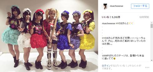 でんぱ組.inc 相沢梨紗 Instagram HYDE 女装 ハーレイ・クイン
