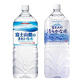 富士山麓のきれいな水 2L