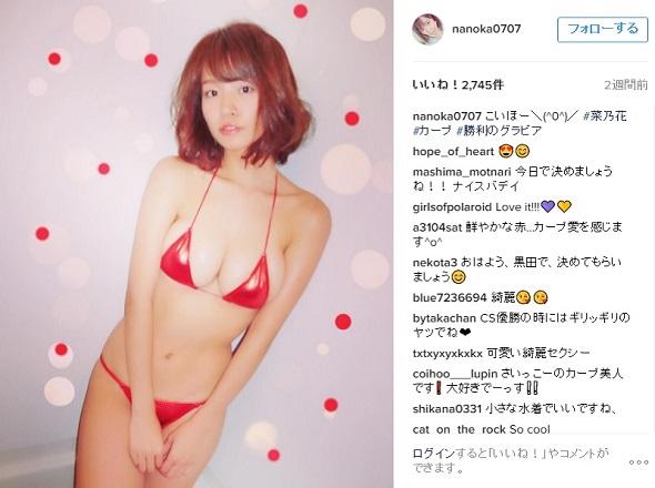 日本シリーズ突入前の「勝利のグラビア」。真っ赤な水着はカープ女子の証!