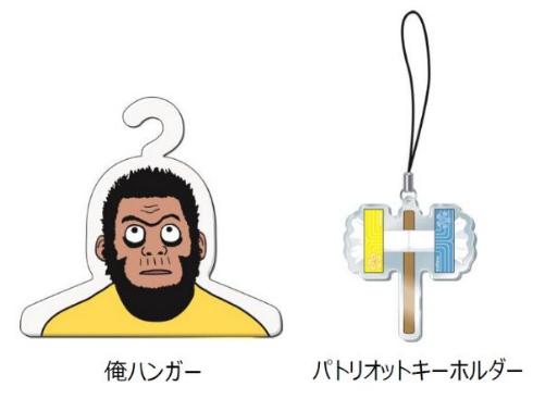 「大銀魂展」前売り特典ハンガー&キーホルダー