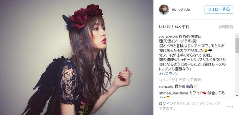 内田理央 だーりお Instagram 堕天使