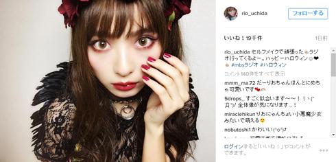 内田理央 だーりお Instagram 堕天使 アップ
