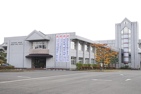 花巻南高校