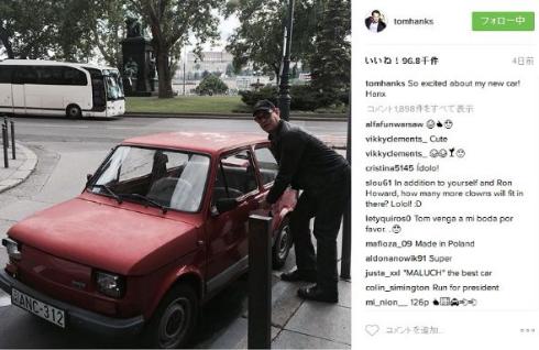新しい車を手に入れたトム・ハンクス