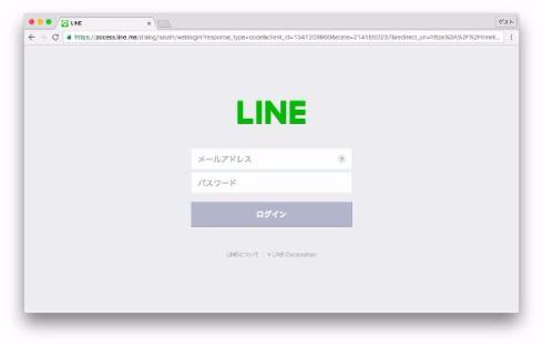 LINE タイムライン PC ブラウザ版