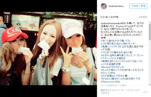 益若つばさ Instagram Popteen時代 樋口智子 ひぐとも 鈴木奈々