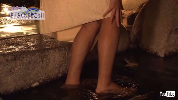 岸田メル 入浴シーン