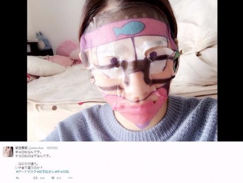 足立梨花 アートマスク