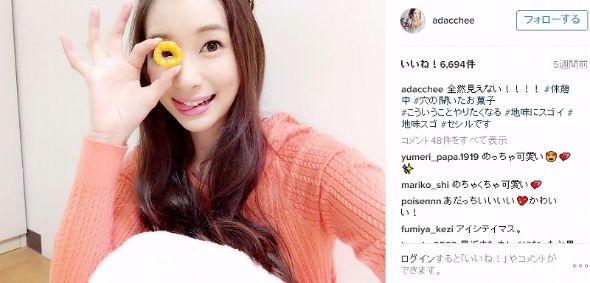 足立梨花 Instagram