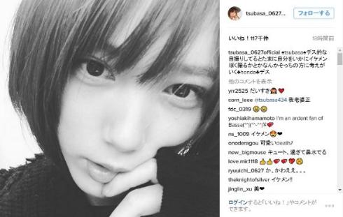 本田翼Instagramイケメンショット