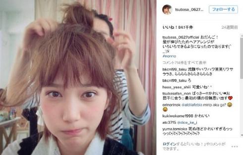 本田翼Instagramフェミニンショット