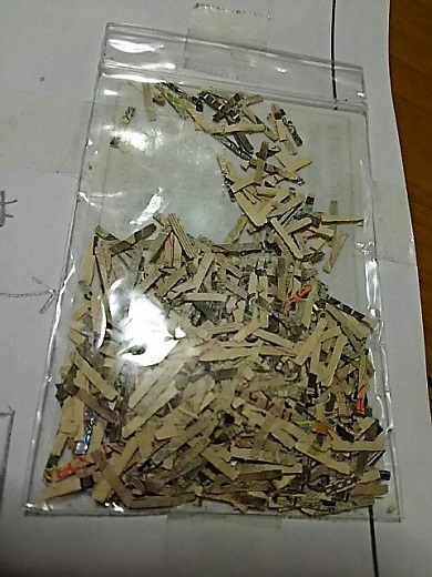 1万円札 シュレッダー 造幣局 日本銀行