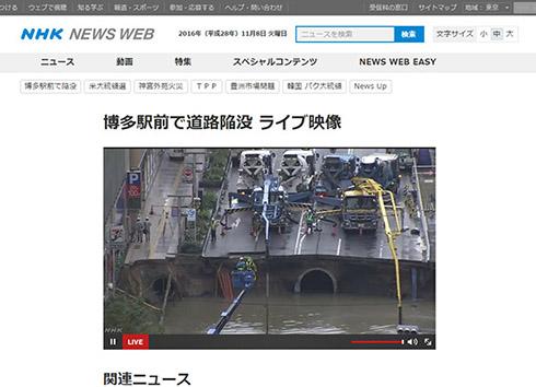博多駅前ライブ映像