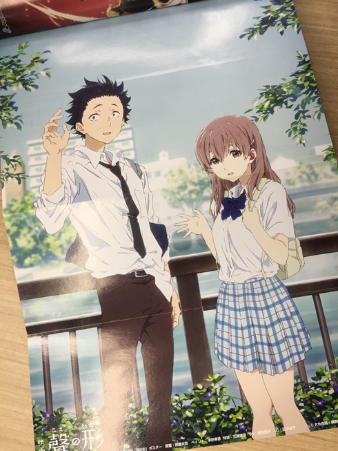 聲の形 京アニ 京都アニメーション ポスター