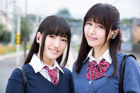 月刊ニュータイプ 2016年12月号 井上喜久子&ほの花