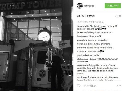 トランプ氏当選後「love trumps hate」を掲げるレディー・ガガさん