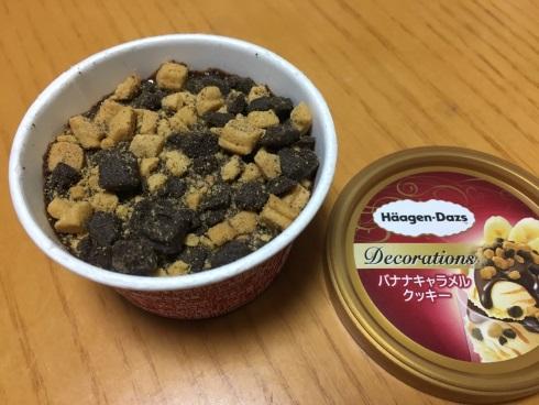 ハーゲンダッツ マーボー豆腐