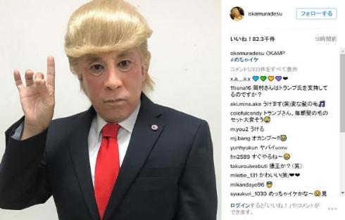 岡村隆史Instagram