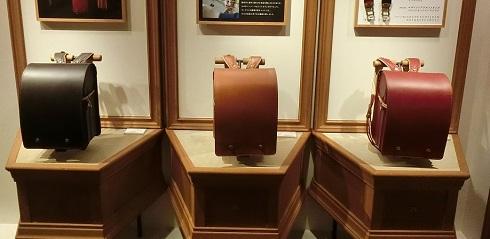 土屋鞄 ランドセル